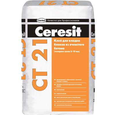 Ceresit CT 21 - клей для кладки блоков из ячеистого бетона (25 кг)