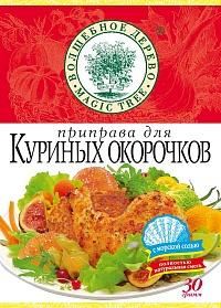 ВД Приправа для куриных окорочков 30 г