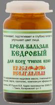 Крем-бальзам целебный на льняном масле