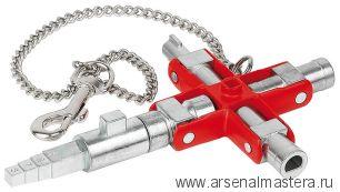 Универсальный ключ для строительства (для электрошкафов) KNIPEX 00 11 06 V01