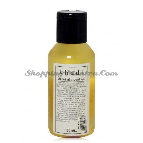 Натуральное масло из сладкого миндаля для широкого применения Кхади (Khadi Sweet Almond Oil)