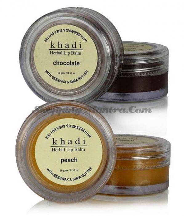 Бальзам для губ с пчелиным воском и маслом ши Кхади (6 вкусов) (Khadi Herbal Lip Balm)