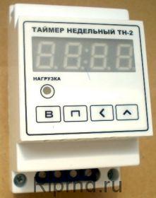Таймер недельный ТН-1 (ТН-2) Devolt