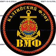Наклейка Балтийский флот ВМФ