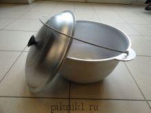 Казан алюминиевый литой 10 л., 12 л., 15 л.