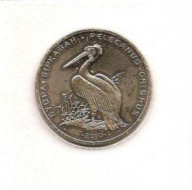 Кудрявый пеликан монета Казахстан 50 тенге 2010 UNC в запайке
