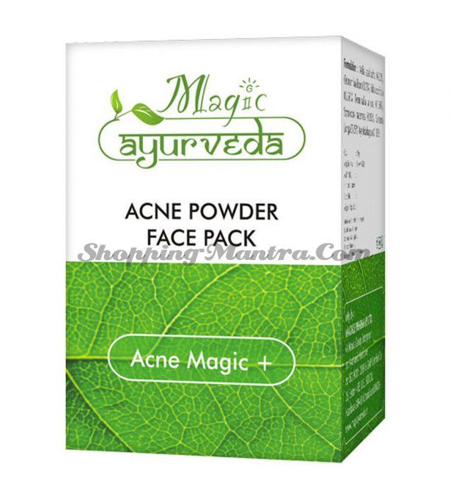Маска для лица против угрей и прыщей Меджик Аюрведа / Magic Ayurveda Acne Powder Face Pack