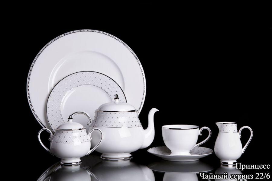 """Чайный сервиз на 6 персон """"Принцесс"""", 22 пр."""