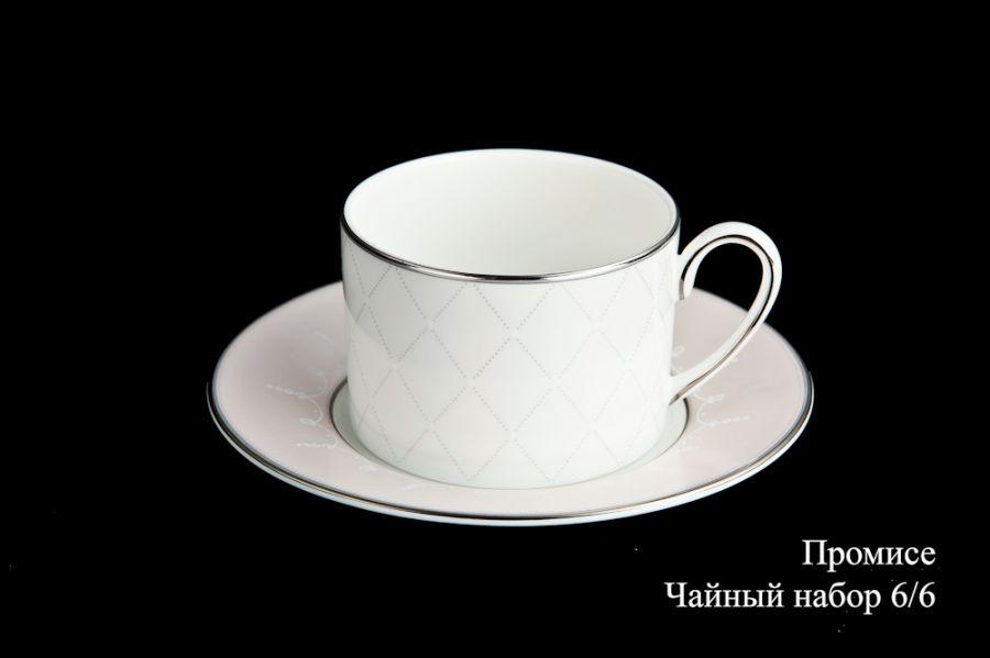 """Чайный набор на 6 персон """"Промис"""", 12 пр."""