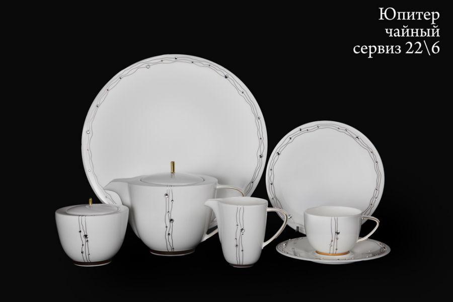 "Чайный сервиз на 6 персон ""Юпитер"", 22 пр."