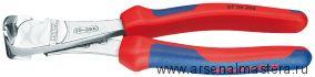 Кусачки торцевые особой мощности 160 мм (силовые торцевые) KNIPEX 67 05 160