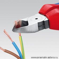 Кусачки диагональные (БОКОРЕЗЫ) KNIPEX 70 02 160  160 мм, двукомпонентные ручки