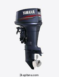Лодочный мотор YAMAHA (Ямаха) 55 BETL