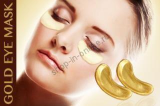 Коллаггеновые маски для глаз с лифтинг-эффектом (10 пар)