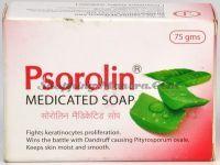 Dr.J.R.K'S Siddha Psorolin Medicated Bathing Bar