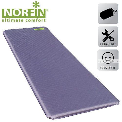 Коврик самонадувающийся Norfin ATLANTIC COMFORT NF 5,0см (NF-30303)