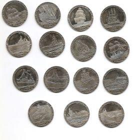 Великие корабли Набор из 15 монет 1 крона  Тристан Да Кунья 2008