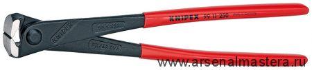 Клещи арматурные вязальные особой мощности с высокой передачей усилия KNIPEX 99 11 250