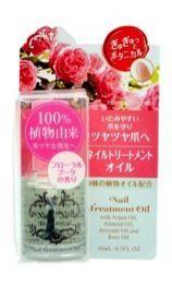 Масло для ухода за ногтями Nail Treatment Oil
