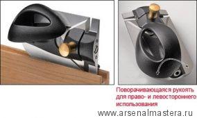 Рубанок для точной обработки пазов и углублений Veritas Side Rabbet Plane 05P44.01 М00003029