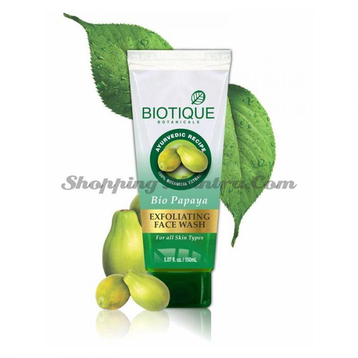 Отшелушивающий гель для умывания Папайя Биотик (Biotique Papaya Face Wash)