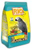 RIO. Корм для крупных попугаев. Основной рацион
