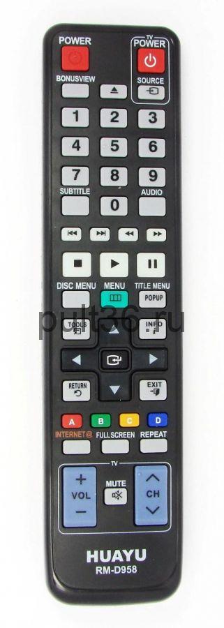 Пульт ДУ SAMSUNG RM-D958 LCD универсальный