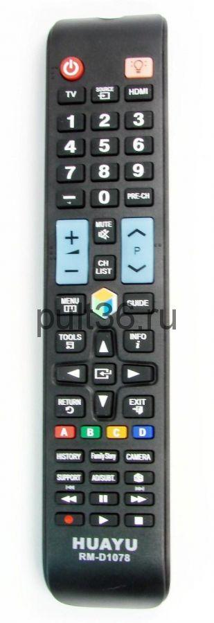 Пульт ДУ Samsung RM-D1078 LCDTV универсальный