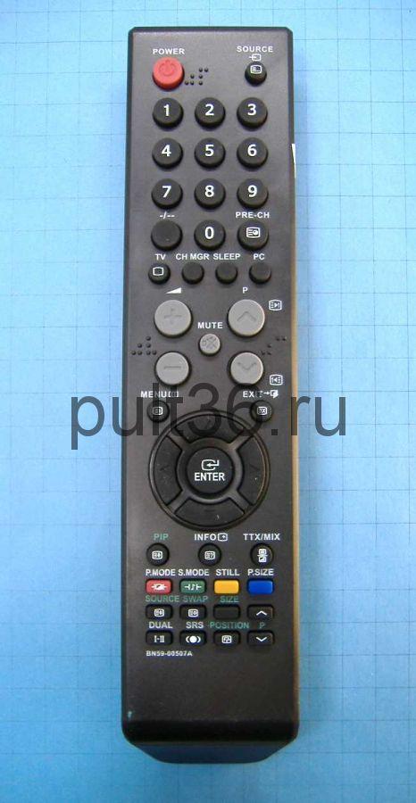 Пульт ДУ Samsung BN59-00507A