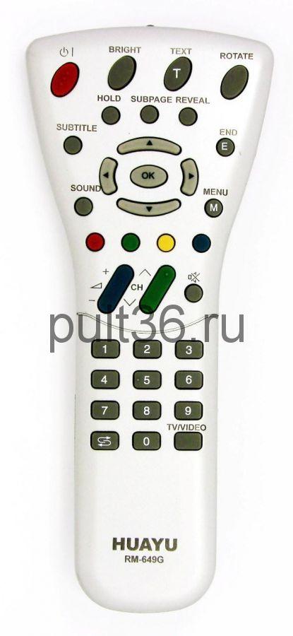 Пульт ДУ Sharp RM-649G LCD универсальный