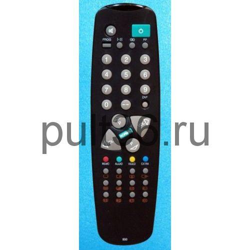 Пульт ДУ Shivaki RC-930