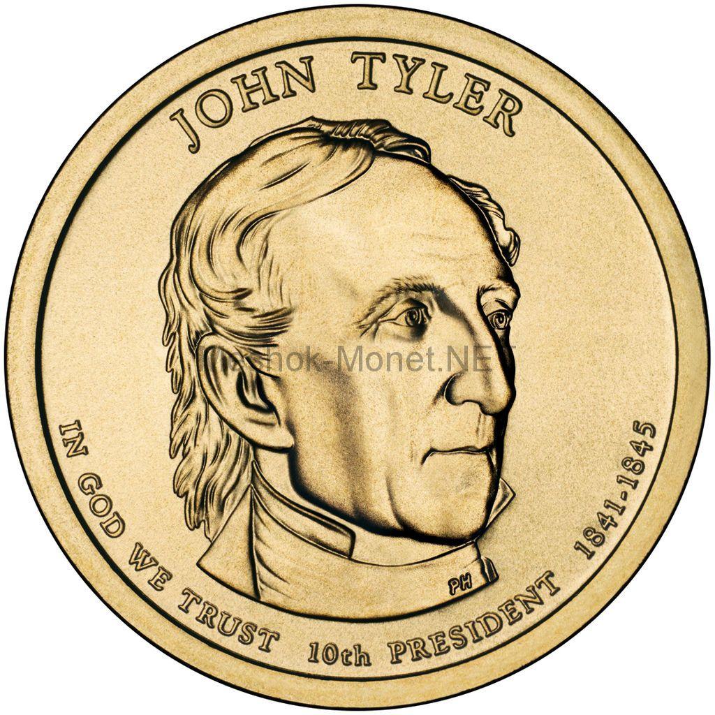 1 доллар США 2009 год Серия Президентские доллары Джон Тайлер