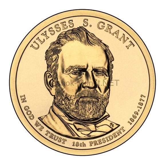 1 доллар США 2011 год Серия Президентские доллары Улисс Грант