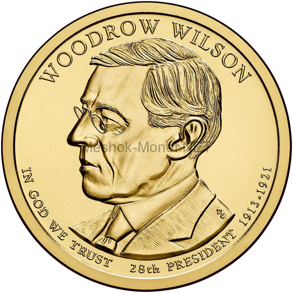 1 доллар США 2013 год Серия Президентские доллары Вудро Вильсон