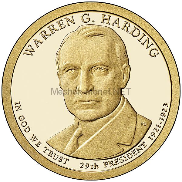 1 доллар США 2014 год Серия Президентские доллары Уоррен Гардинг