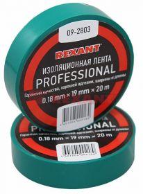 Изолента профессиональная 0.18 х 19 мм х 20м зеленая REXANT