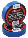 Изолента профессиональная 0.18 х 19 мм х 20м синяя REXANT