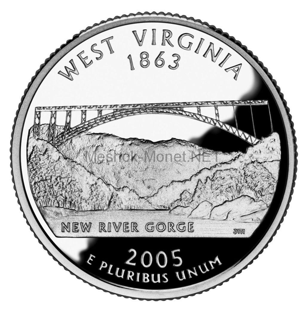 25 центов США 2005 штат Западная Виргиния