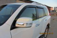 Хромированные накладки на зеркала (Тип 2) для Toyota Land Cruiser Prado 150