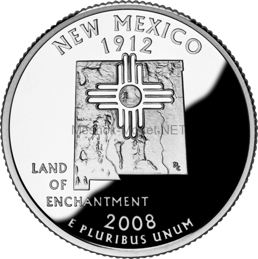 25 центов США 2008 штат Нью-Мексико
