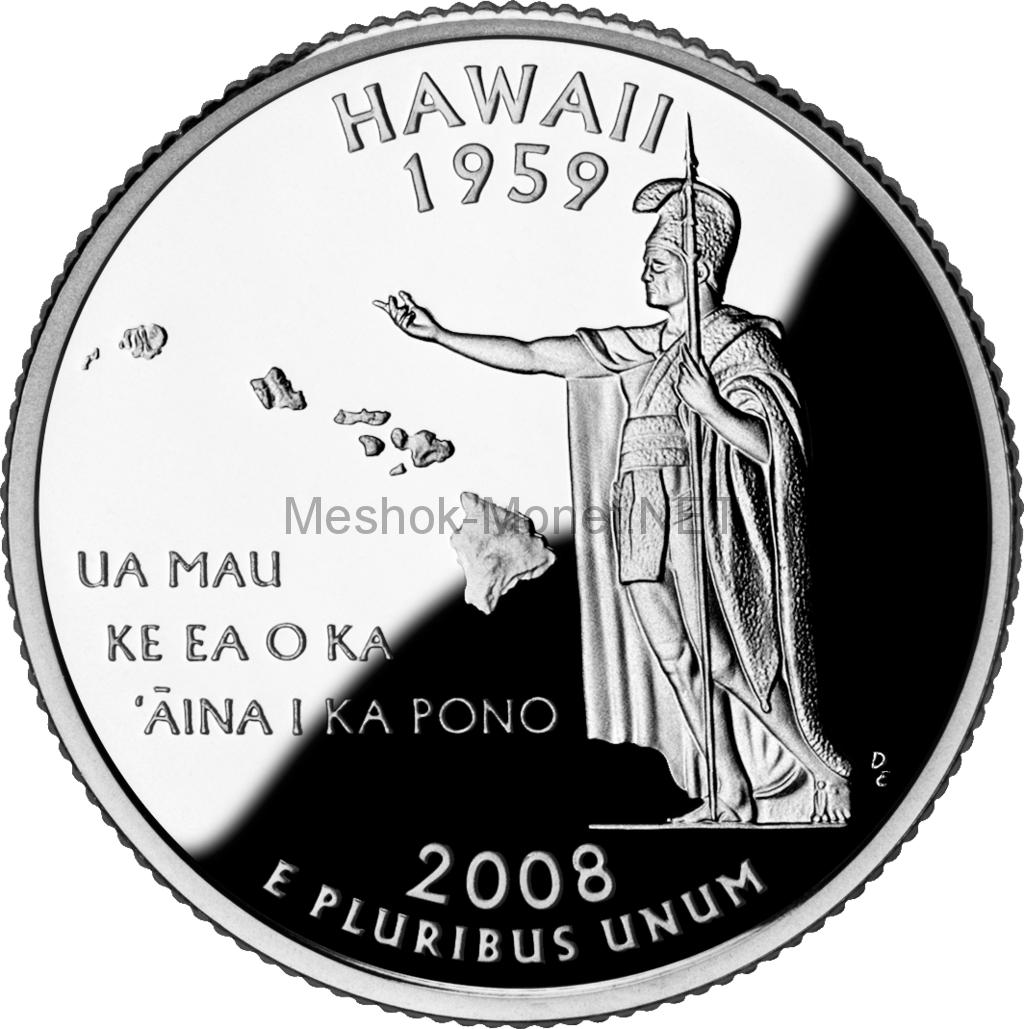 25 центов США 2008 штат Гавайи