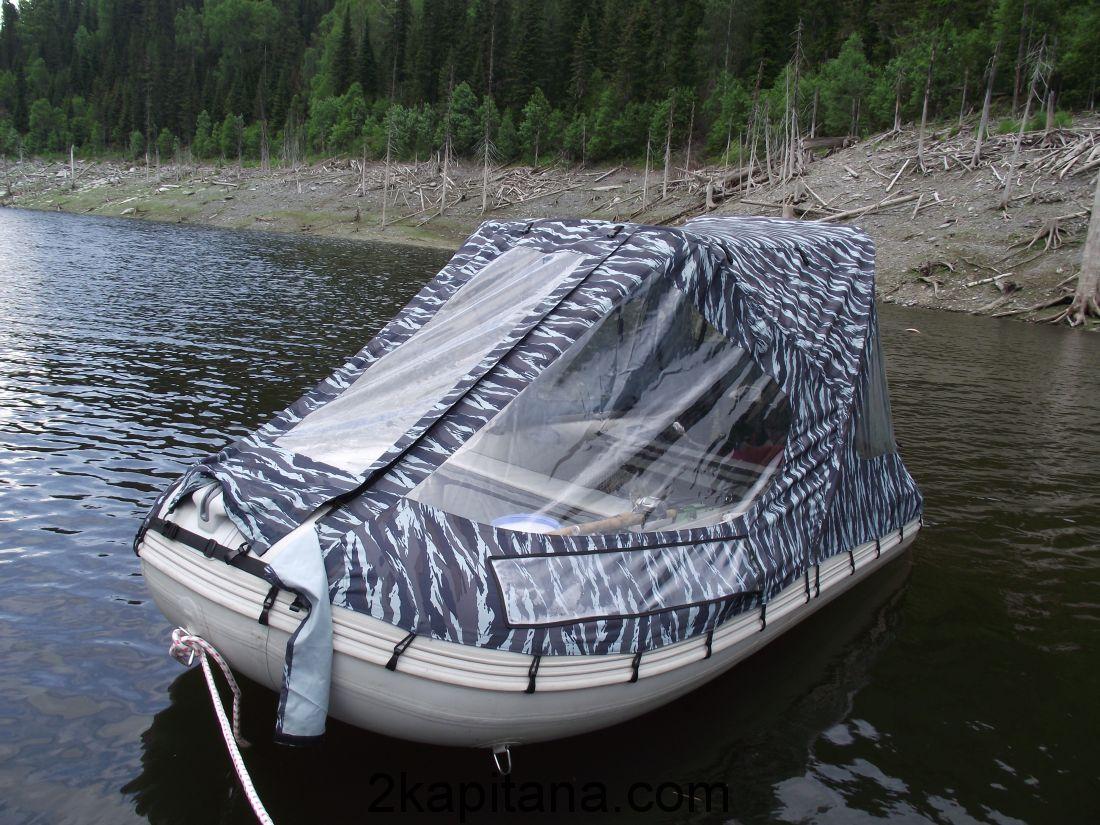 Тент Трансформер для лодок ПВХ 365-400