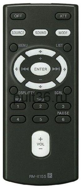 Пульт ДУ Sony RM-X153 (RM-X155, RM-X151)