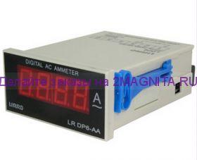Амперметр DP-6 2000А