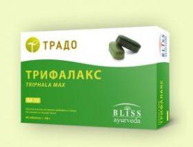 ТРИФАЛАКС, 60т (комплекс для очищения кишечника и восстановления слизистых)