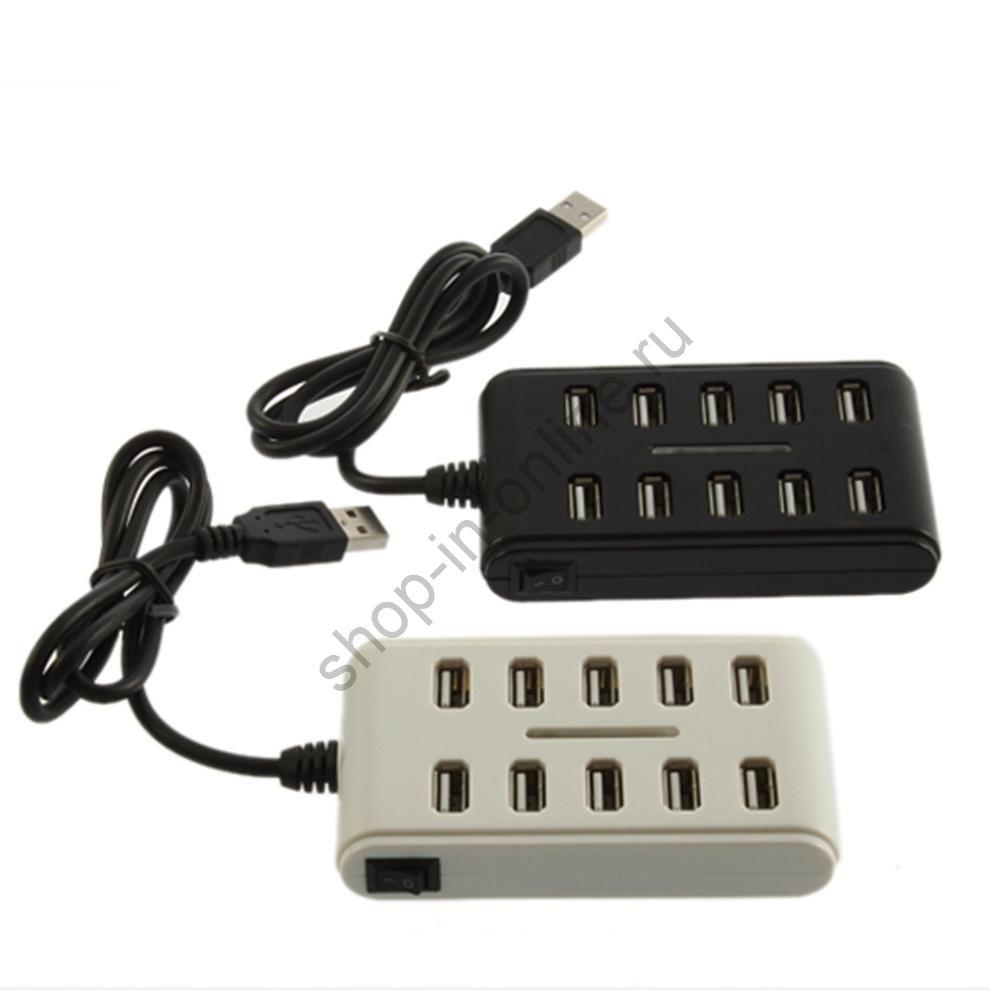 10 портовый USB разветвитель