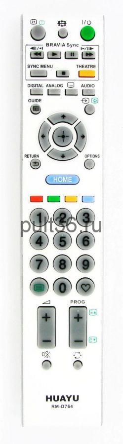 Пульт ДУ Sony RM-D764 LCD TV универсальный