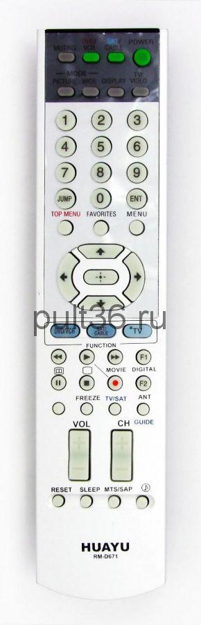 Пульт ДУ Sony RM-D671 LCD-DVD универсальный