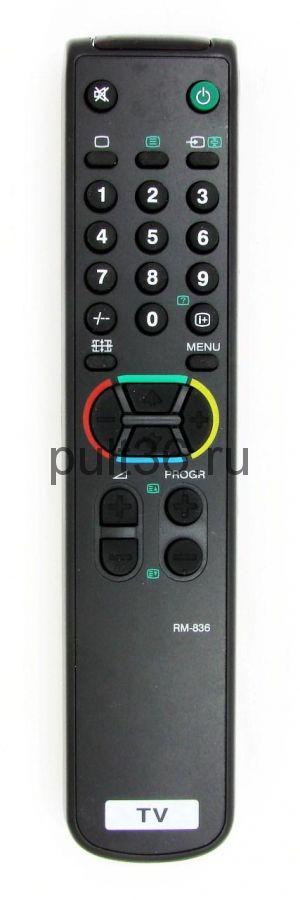 Пульт ДУ Sony RM-836