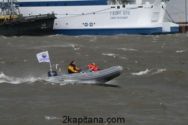 Лодка ПВХ Посейдон PN-500